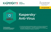 ПО Антивирус Kaspersky AntiVirus Russian 2-Desktop 1 year Renewal Card (KL1171ROBFR)